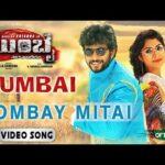 Bombay Mittai Song Lyrics