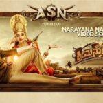 Narayana Narayana lyrics