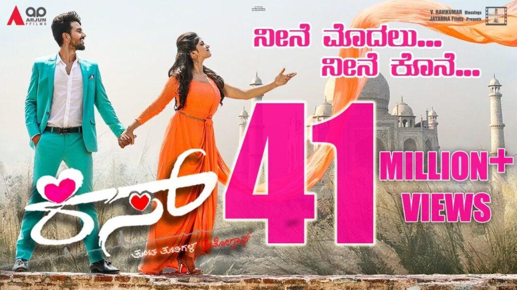 Top 10 Kannada Songs in 2020